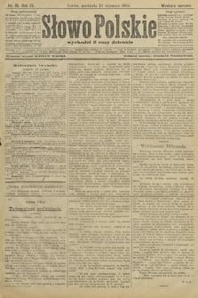 Słowo Polskie (wydanie poranne). 1904, nr15