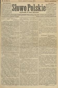 Słowo Polskie (wydanie popołudniowe). 1904, nr24