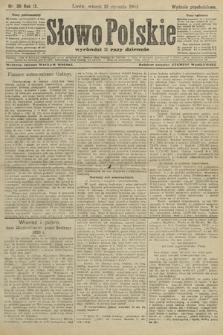 Słowo Polskie (wydanie popołudniowe). 1904, nr30