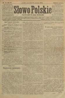 Słowo Polskie (wydanie poranne). 1904, nr33