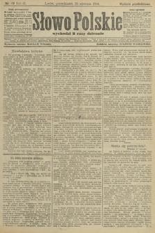 Słowo Polskie (wydanie popołudniowe). 1904, nr40