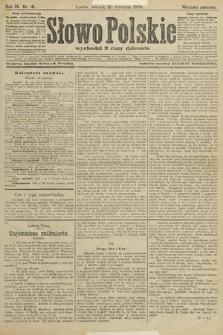 Słowo Polskie (wydanie poranne). 1904, nr41