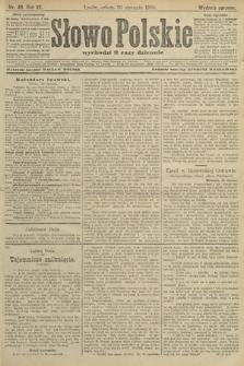Słowo Polskie (wydanie poranne). 1904, nr49