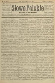 Słowo Polskie (wydanie popołudniowe). 1904, nr50