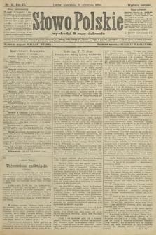 Słowo Polskie (wydanie poranne). 1904, nr51