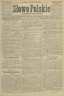 Słowo Polskie (wydanie poranne). 1904, nr67