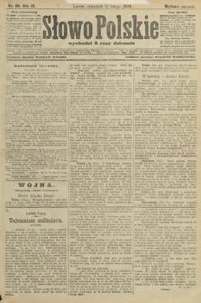 Słowo Polskie (wydanie poranne). 1904, nr69