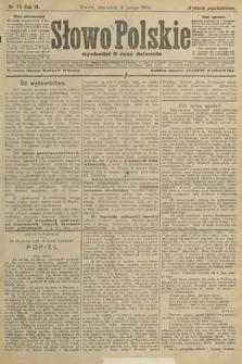 Słowo Polskie (wydanie popołudniowe). 1904, nr70