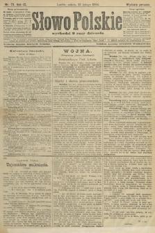 Słowo Polskie (wydanie poranne). 1904, nr73