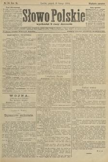 Słowo Polskie (wydanie poranne). 1904, nr84
