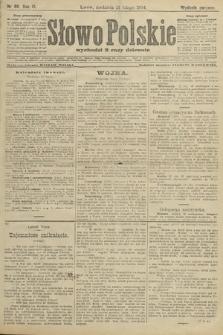 Słowo Polskie (wydanie poranne). 1904, nr88
