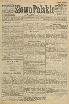 Słowo Polskie (wydanie poranne). 1904, nr93
