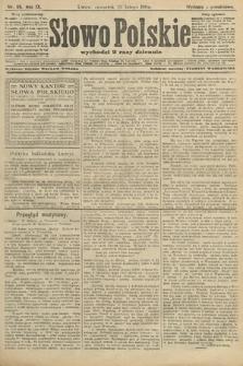 Słowo Polskie (wydanie popołudniowe). 1904, nr96