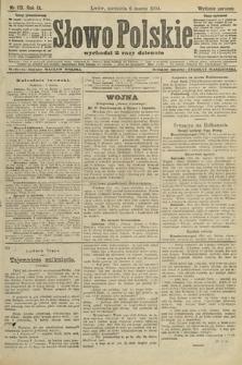 Słowo Polskie (wydanie poranne). 1904, nr113