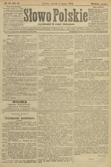 Słowo Polskie (wydanie poranne). 1904, nr115