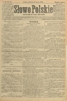 Słowo Polskie (wydanie poranne). 1904, nr119