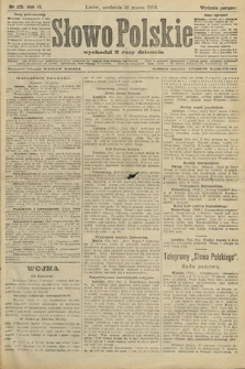 Słowo Polskie (wydanie poranne). 1904, nr125