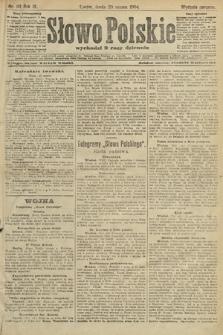 Słowo Polskie (wydanie poranne). 1904, nr141