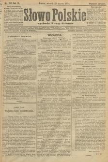 Słowo Polskie (wydanie poranne). 1904, nr150