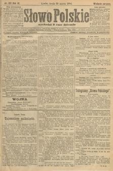 Słowo Polskie (wydanie poranne). 1904, nr152