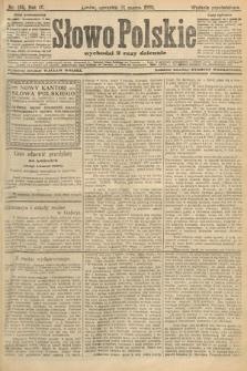 Słowo Polskie (wydanie popołudniowe). 1904, nr155