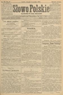 Słowo Polskie (wydanie poranne). 1904, nr160