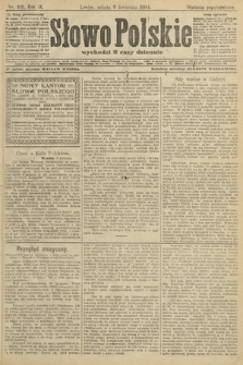Słowo Polskie (wydanie popołudniowe). 1904, nr169