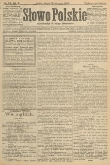 Słowo Polskie (wydanie popołudniowe). 1904, nr173