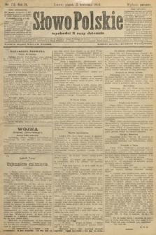Słowo Polskie (wydanie poranne). 1904, nr178