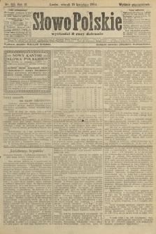 Słowo Polskie (wydanie popołudniowe). 1904, nr185