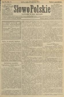 Słowo Polskie (wydanie popołudniowe). 1904, nr187