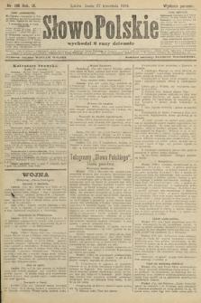 Słowo Polskie (wydanie poranne). 1904, nr198