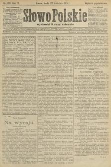 Słowo Polskie (wydanie popołudniowe). 1904, nr199
