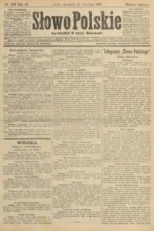 Słowo Polskie (wydanie poranne). 1904, nr200