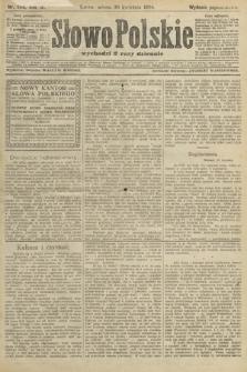Słowo Polskie (wydanie popołudniowe). 1904, nr205