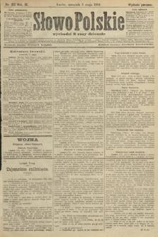 Słowo Polskie (wydanie poranne). 1904, nr212