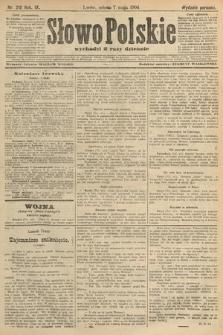 Słowo Polskie (wydanie poranne). 1904, nr216