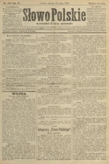 Słowo Polskie (wydanie poranne). 1904, nr220