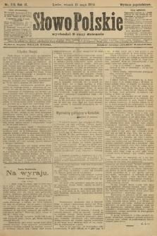 Słowo Polskie (wydanie popołudniowe). 1904, nr221