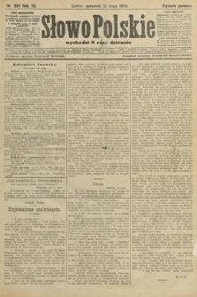 Słowo Polskie (wydanie poranne). 1904, nr224