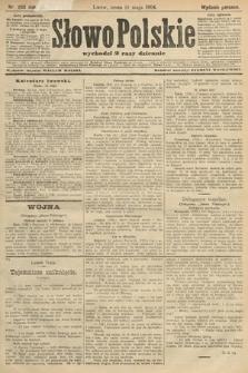 Słowo Polskie (wydanie poranne). 1904, nr233