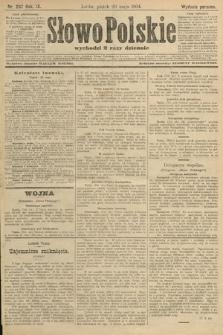 Słowo Polskie (wydanie poranne). 1904, nr237