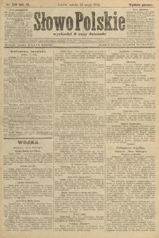 Słowo Polskie (wydanie poranne). 1904, nr239