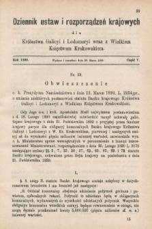 Dziennik Ustaw i Rozporządzeń Krajowych dla Królestwa Galicyi i Lodomeryi wraz z Wielkiem Księstwem Krakowskiem. 1890, cz.5