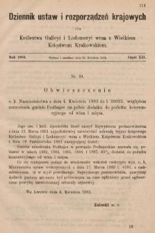 Dziennik Ustaw i Rozporządzeń Krajowych dla Królestwa Galicyi i Lodomeryi wraz z Wielkiem Księstwem Krakowskiem. 1883, cz.12