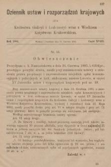 Dziennik Ustaw i Rozporządzeń Krajowych dla Królestwa Galicyi i Lodomeryi wraz z Wielkiem Księstwem Krakowskiem. 1883, cz.18