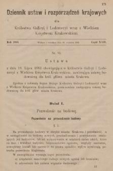 Dziennik Ustaw i Rozporządzeń Krajowych dla Królestwa Galicyi i Lodomeryi wraz z Wielkiem Księstwem Krakowskiem. 1883, cz.22