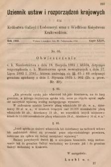 Dziennik Ustaw i Rozporządzeń Krajowych dla Królestwa Galicyi i Lodomeryi wraz z Wielkiem Księstwem Krakowskiem. 1883, cz.24