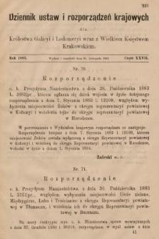 Dziennik Ustaw i Rozporządzeń Krajowych dla Królestwa Galicyi i Lodomeryi wraz z Wielkiem Księstwem Krakowskiem. 1883, cz.27