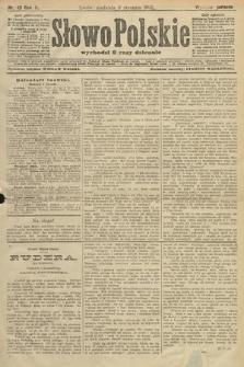 Słowo Polskie (wydanie poranne). 1905, nr13